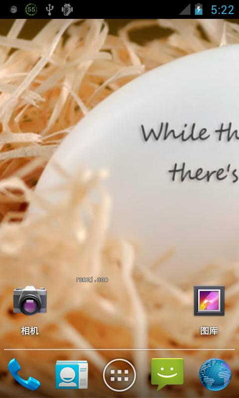 HTC Desire G7 强势推广优化内存 精简无用应用 墙纸 铃声丰富 0802更新 鸡蛋版截图