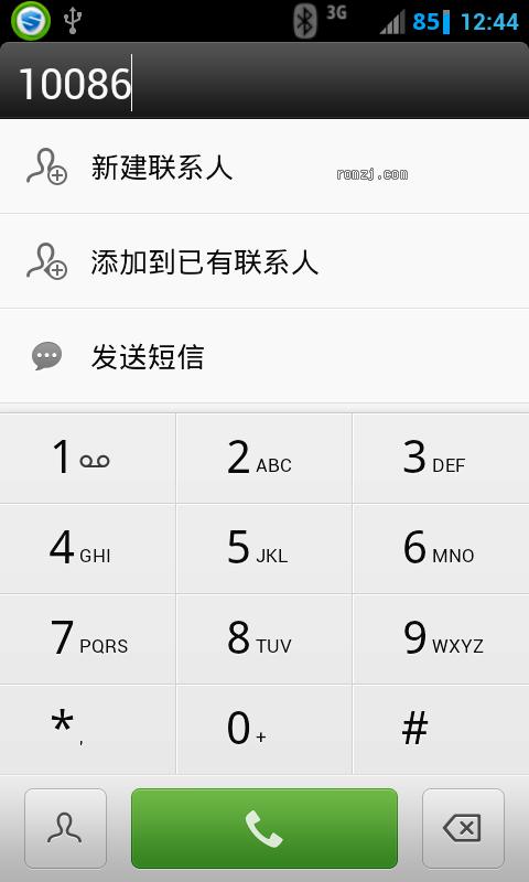 HTC G7 基于CM7.2优化精简 添加高仿ICS 双桌面 深度DIY整合截图