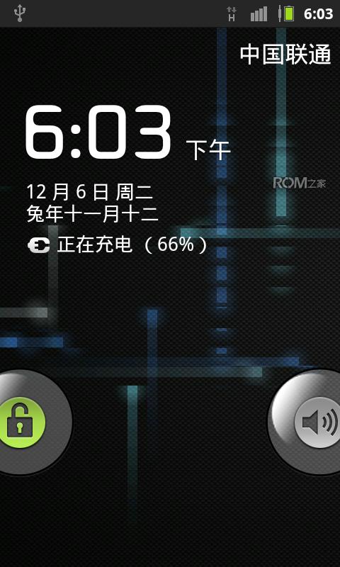 2011.12.01]LiGux(Coopoui)-Desire-v3.2-Beta2_精彩才刚刚开截图