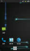 2011.12.01]LiGux(Coopoui)-Desire-v3.2-Beta2_精彩才刚刚开