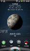 HTC G7 ROM 移植DHD2.3.3 sense2.1 3.0流畅完美归属地显示双向通话内录