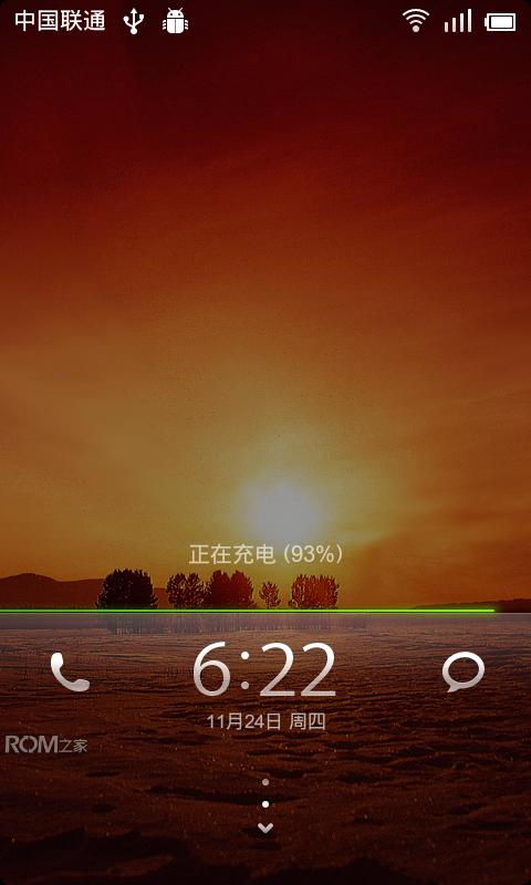 HTC Desire MIUI 2.3.7a稳定版 A2SD data2ext切换版截图