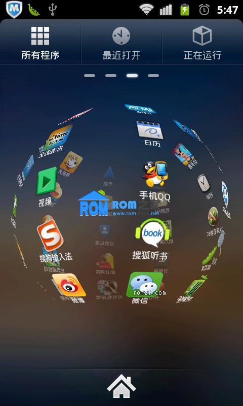 HTC G7 极速美化体验版,适合喜欢玩游戏与爱大内存用户截图