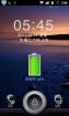 HTC G7 极速美化体验版,适合喜欢玩游戏与爱大内存用户
