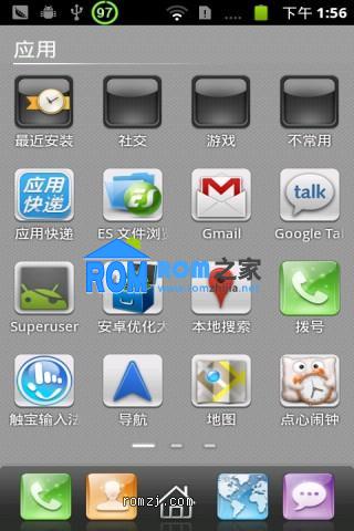 [点心OS] 点心针对 G7 定制ROM(120809)截图