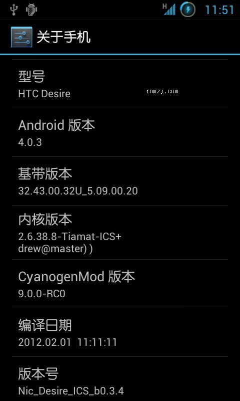 HTC Desire 较完美4.0截图