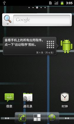 HTC Desire CM2.3.7 官方原版 rom