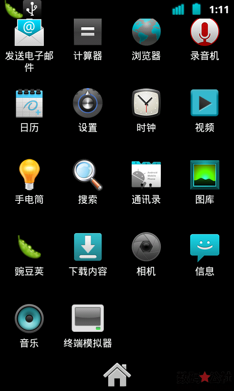 HTC G7 2.3.7固件 经典省电内核 CMOX蓝色金秋版 1.13版3D桌面汉化截图