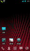 HTC G7 2.3.7固件 经典省电内核 CMOX蓝色金秋版 1.13版3D桌面汉化
