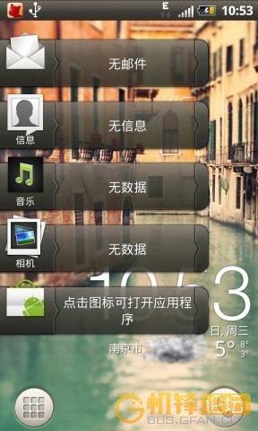 HTC Desire G7 AIO-S2_120558_Odex_Satble截图