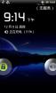 HTC Desire_CM7_2.3.7_本地化优化版 屏蔽广告