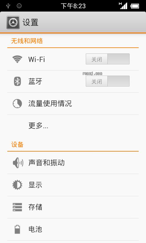 来自Australian的MIUI v4 For HTC Desire截图