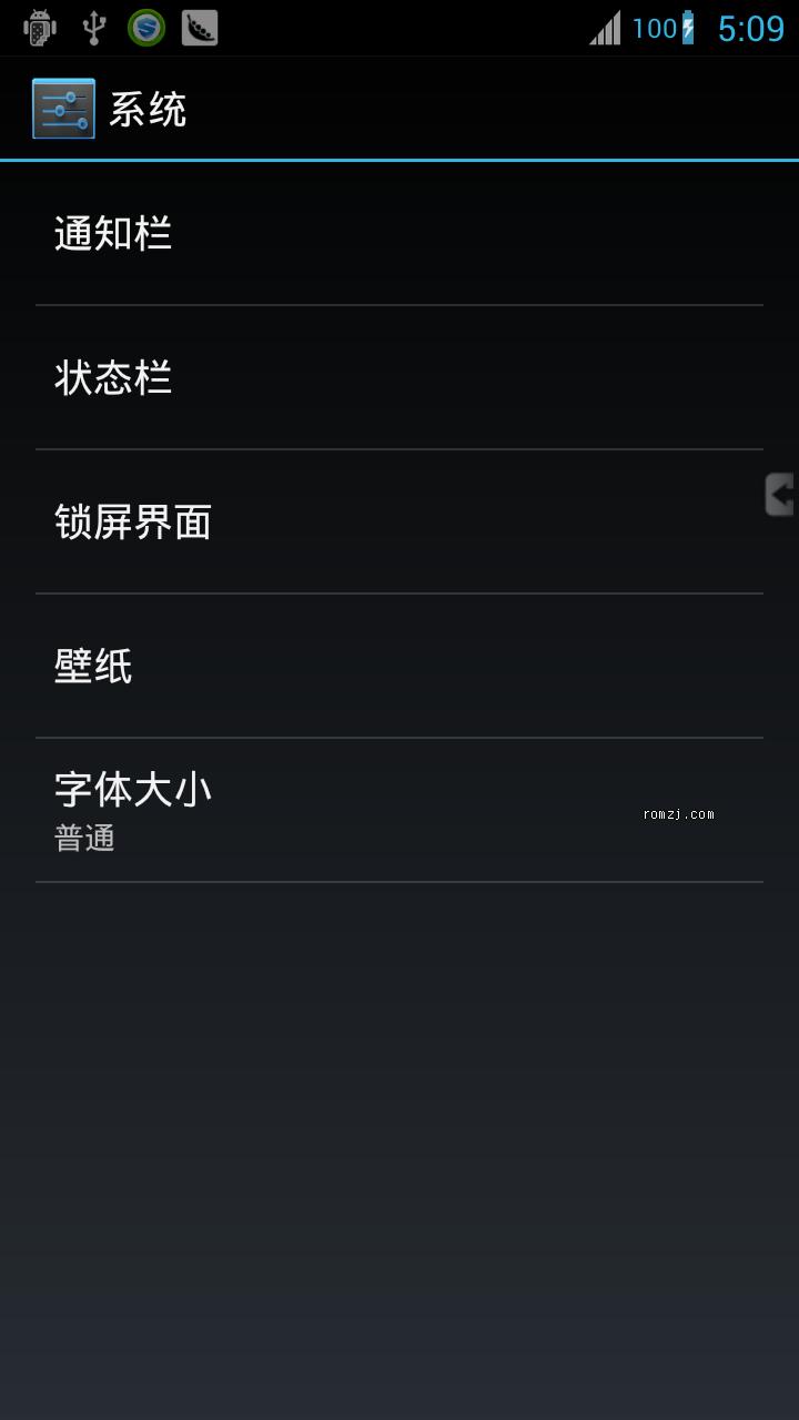 三星 Galaxy Nexus i9250 CM 精简 官方4.0.4 快速 稳定截图