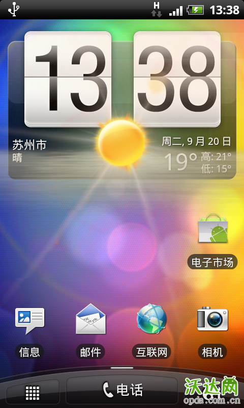 HTC G7 ROM 移植DHD2.3.3+sense2.1 3.0流畅完美国行天气归属地显示双向通截图
