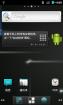 HTC Desire Nightly CM 7.2.0 _RC1 [2012.4.18更新]