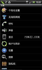 HTC Desire sense2.1+sense3.0的仿官方2.3.3无限接近官方 无分区也可以截图