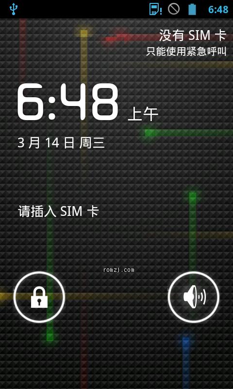 HTC Desire Redux2 ZM4.3 ICS主题风格 2012.07.08更新截图