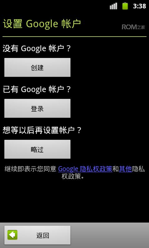 HTC Deisre 最新CM2.3.7汉化 Desire DearTanker.J1 A2SD d截图