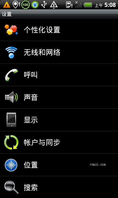 HTC Desire G7 最新官方原版 ROM之刀锋 精简版截图