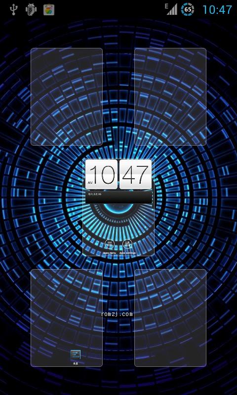 HTC Desire AOKP_milestone5_性能极速优化_美化决定漂亮_DIY自定义截图
