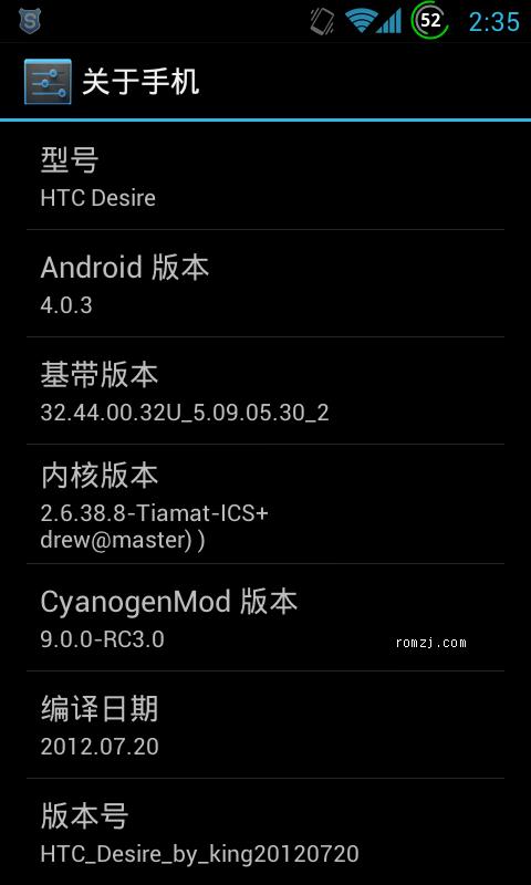 HTC Desire G7 4.0.3 ICS4.0 优化 极速 稳定 流畅 大内存截图