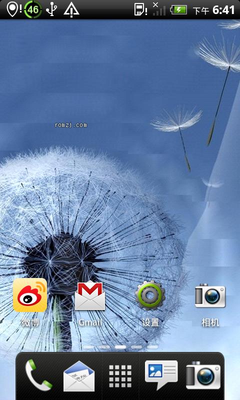 HTC G7 高仿sense4.0 盖世动态墙纸版本 0909更新截图