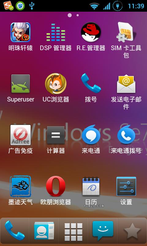 HTC Desire G7 高仿ICS美化WIN7壁纸极速版 流畅至极 值得体验截图