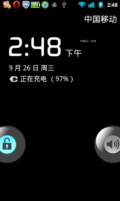 HTC Desire(G7) 国庆中秋庆贺版 Desire最经典最精简 更快更流畅更省电截图