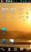 HTC Desire(G7) 国庆中秋庆贺版 Desire最经典最精简 更快更流畅更省电