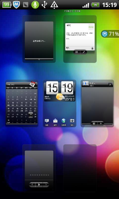 HTC G7 android2.3.3+sense2.1 稳定流畅 全分离 全内置rom截图