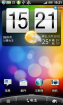 HTC G7 android2.3.3+sense2.1 稳定流畅 全分离 全内置rom