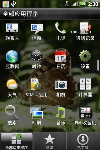 HTC G13 Aroma自选个性化刷机 流畅稳定透明第三版截图