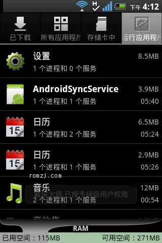 HTC G13 极度精简 华丽流畅ICS4.0特效 魔音省电 火力全开截图