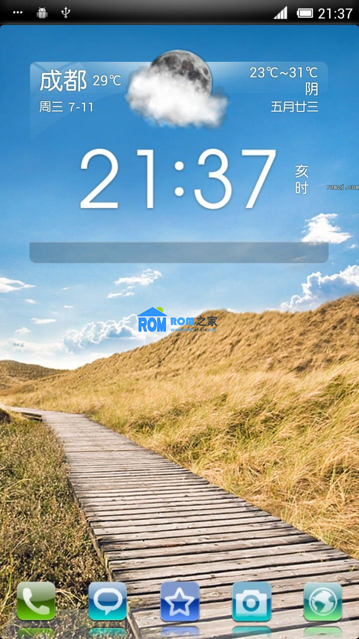 三星 Galaxy Nexus 完美MIUI4.0.4 倾情奉献 给您非一般的体验截图