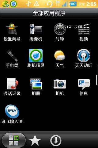 HTC Wildfire S 基于国行2.3.5 精简美化 移植部分sense 4.0界面 特效截图