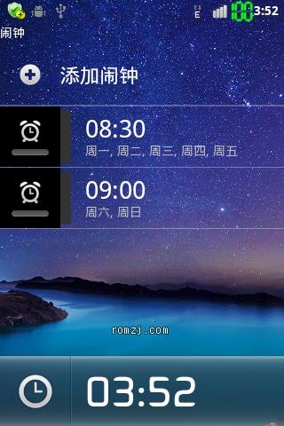 HTC Wildfire S G13 v10.5 CM7全透上阵 完美支持link2sd截图