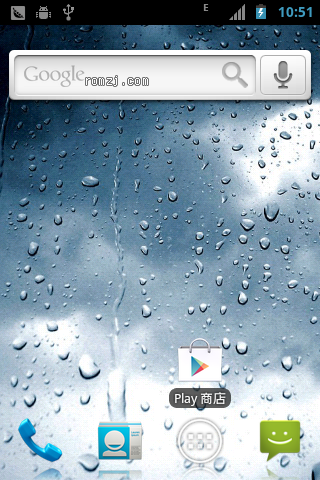 HTC Wildfire S 基于CM7 全面ICS风格 144M大内存 完美功能 小清新V3截图