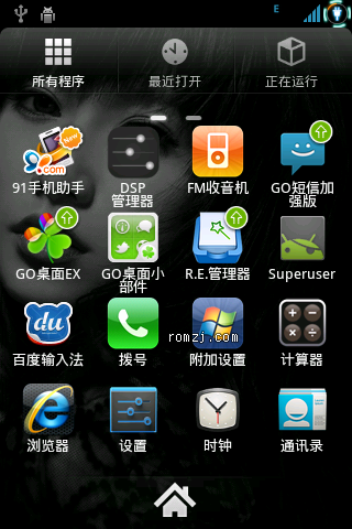 HTC Wildfire S 透明美化 极度精简 蓝色妖姬 juebanlangren v10.7截图