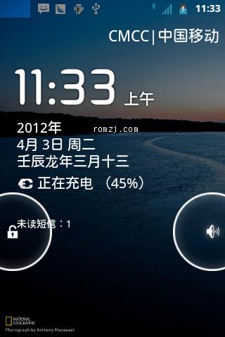 HTC Wildfire S 小清新风格之ICS第一版 完美视觉与功能同在截图