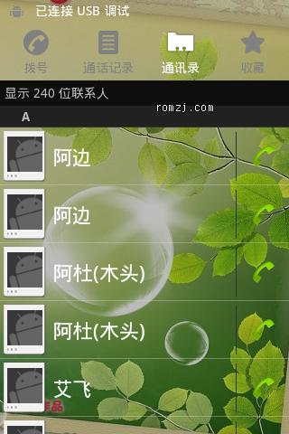HTC Wildfire S 极致透明美化 v10.1(CM7) 截图