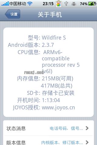 HTC Wildfire S (G13) iPhoneUI第二版 给你深度iOS体验 完美仿苹果系统截图