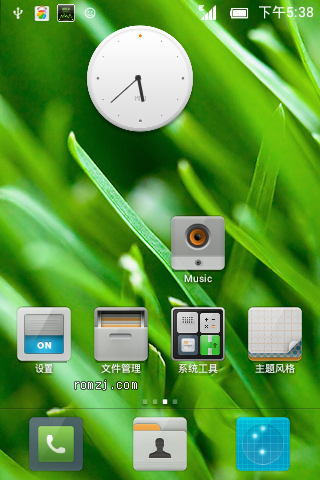 HTC Wildfire S(G13) MIUIV4移植版 06-20修复WIFI 目前最完善版本截图