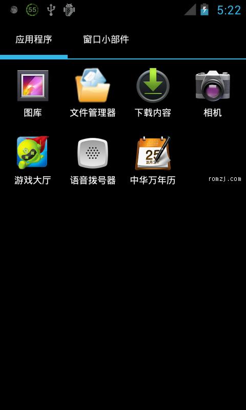 HTC Wildfire S  刀锋之ICS 精简 美化 鸡蛋 4.04 宣传版 首推截图