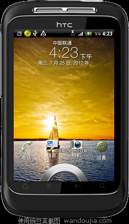 HTC G13 自用官方2.3.5精简 流畅稳定 透明美化截图