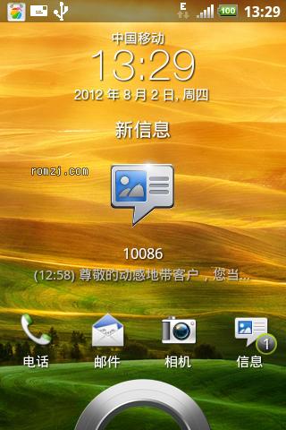 HTC G13 全透明第一版 超频 Sense4.0锁屏 省电 顺畅 最强 Sense3.5截图