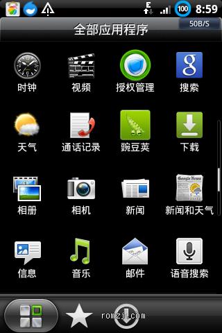 HTC wildfire G13 稳定优化 最新官方ROM修订版截图