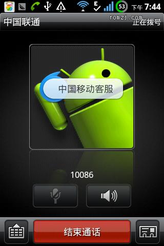 HTC G13 2.3.3极致美化纯系统 最新最稳定的3.07版本授权和su截图
