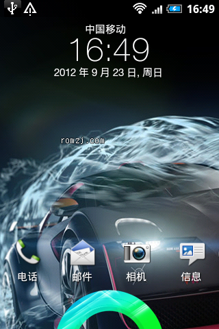 HTC G13 sense3.5 第二版 喷火锁屏 稳定 独特 流畅省电截图