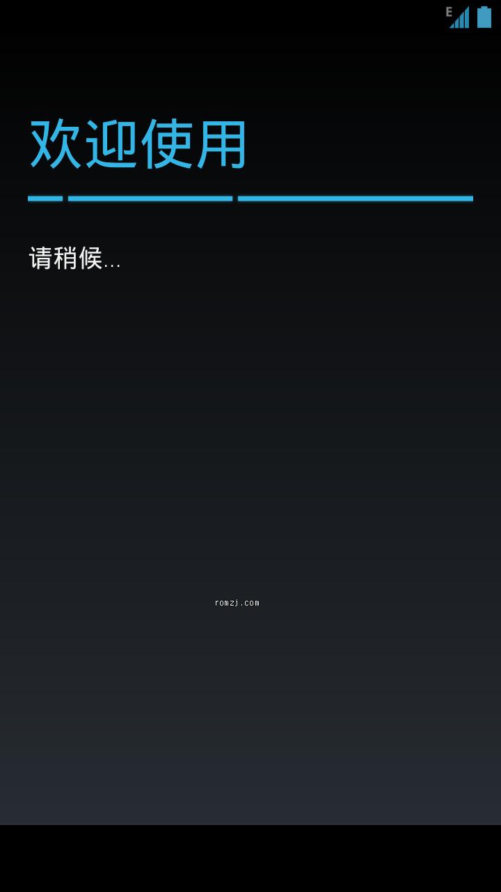 三星 Galaxy Nexus I9250 基于官方JB4.11 精心制作截图