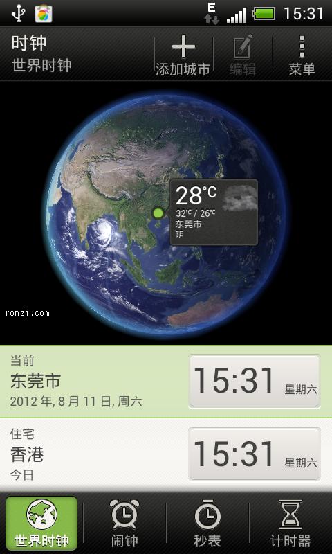 HTC Desire S G12 Sense4+4a 稳定流畅版截图
